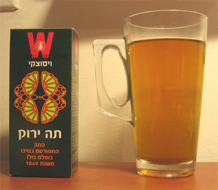 תה ירוק של ויסוצקי
